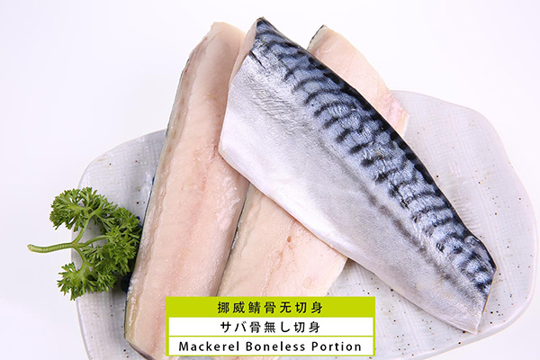 atlantic mackerel portion